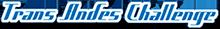 Transandes Challenge Mobile Logo